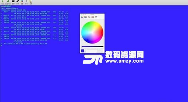 MyEterm Mac版