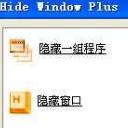 HideWindow Plus免费版