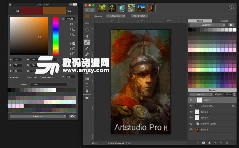 Artstudio Pro Mac完美版