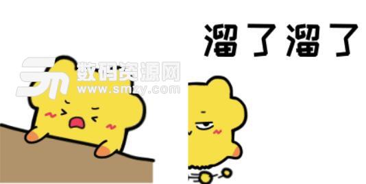 小井精夏日系列动态表情包高清版(可爱的小井精表情) 无水印版