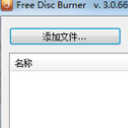 Free Disc Burner姝e���