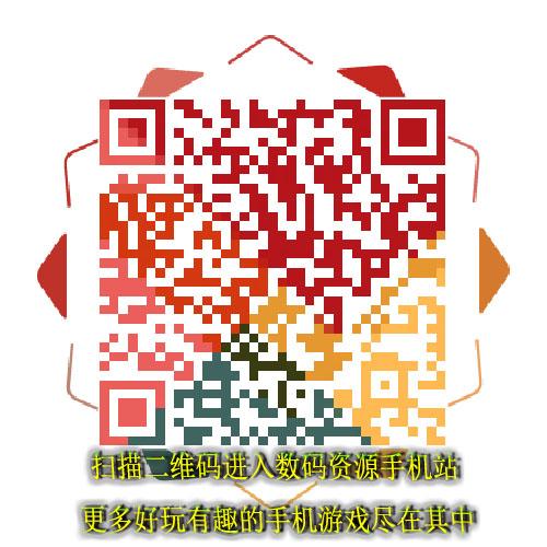 三国志刘备传安卓官方版