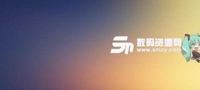 shimeji桌宠手机中文版