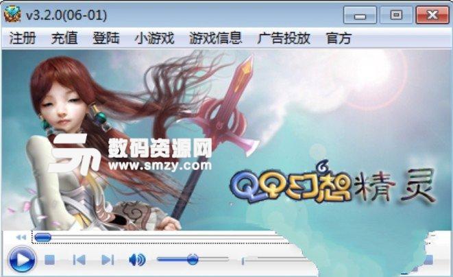 QQ幻想精灵挂机辅助