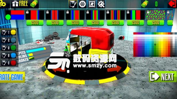 嘟嘟车3d模拟器手游免费版下载