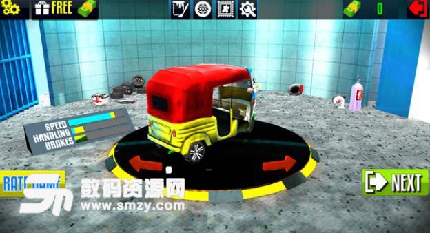 嘟嘟车3d模拟器手游免费手机版