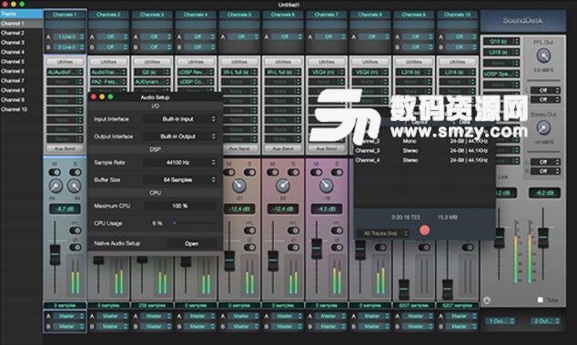 SoundDesk