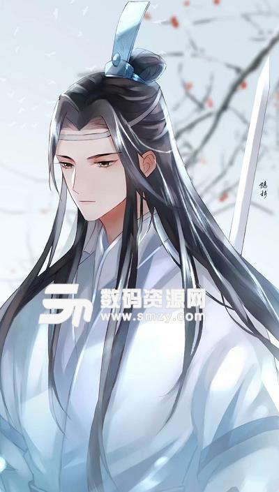 魔道祖师手机壁纸app(超清无水印) v3.8 安卓版