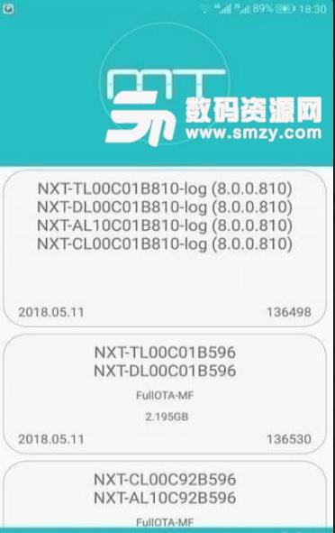 华为手机8.6刷机固件通用版截图