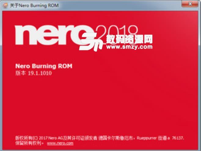 Nero Express 2018中文破解版