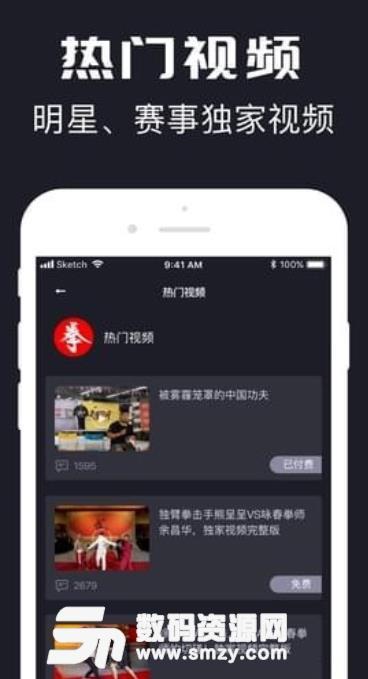 拳城出击app