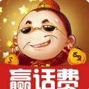 欢乐斗地主2019安卓官方版