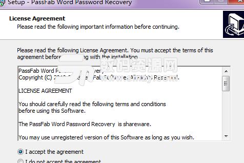PassFab Word Password Recovery特别版截图