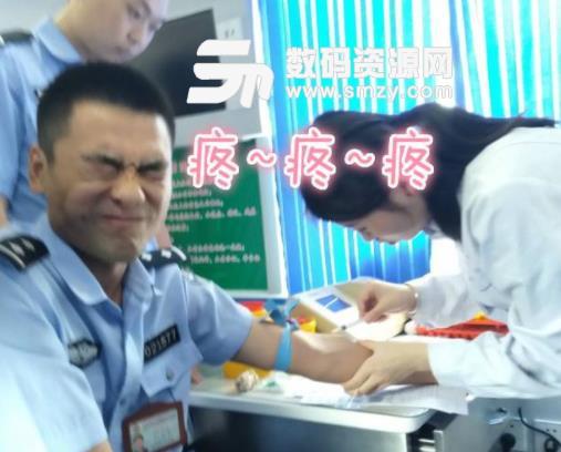 献血疼成表情包高清版