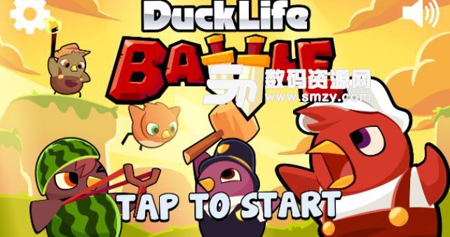 鸭子生活战斗手游安卓版下载