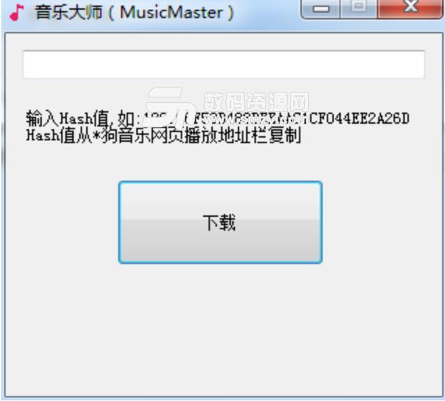 musicmaster音乐大师绿色版
