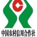 湖北省农村信用社USBKey用户管理工具v4.1 免费版