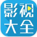 黑米影視app