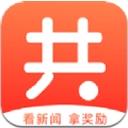 共识财经安卓版(区块链资讯app) v1.1.1 手机版