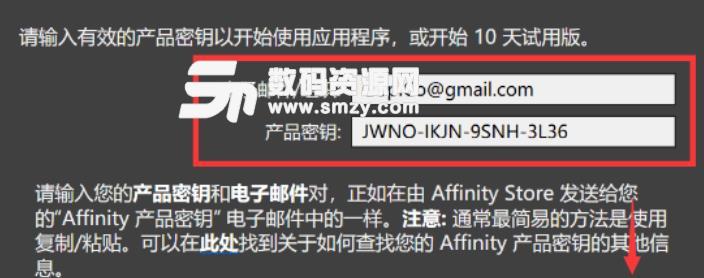 Affinity Photo特别版下载