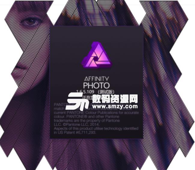 Affinity Photo特别版
