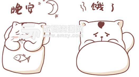 萌小毛动态表情包高清版(可爱的小白猫表情) 无水印版