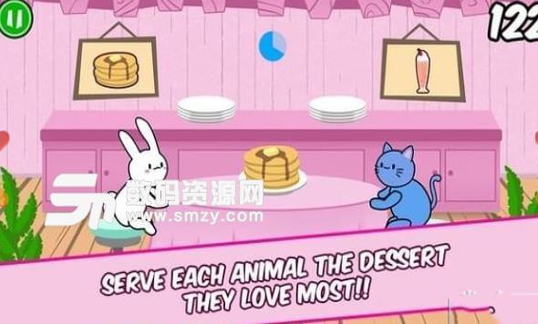 小兔松饼手机版