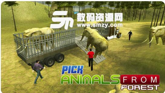 动物园动物运输卡车ios版