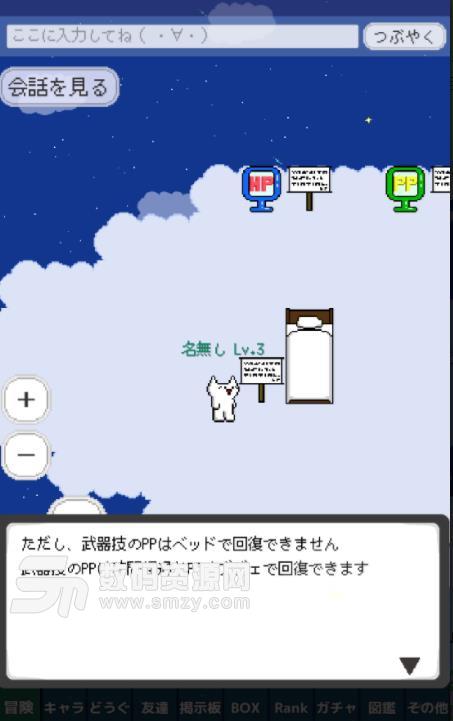 莫娜蒙猫咪冒险手游安卓最新版