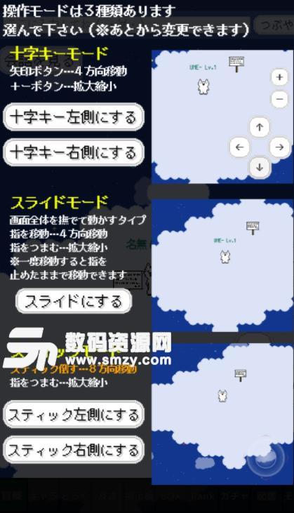 莫娜蒙猫咪冒险手游安卓版下载
