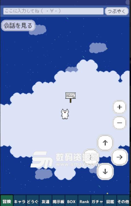 莫娜蒙猫咪冒险手游安卓免费版