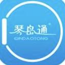 琴島通ios最新版(強大的智能鬧鐘功能) v2.3.9 蘋果版