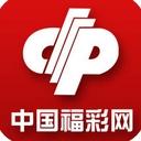 中国福利彩票官方APP