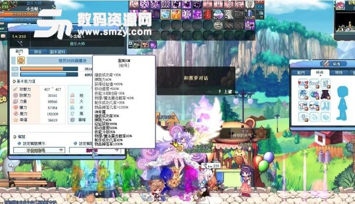 彩虹岛s2单机版(彩虹岛s2端一键架设) 完整版