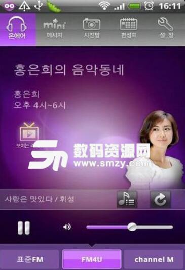 MBC广播手机安卓版
