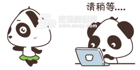 可爱的熊猫是非常受欢迎的一种动物.koko熊动态表情包高清版是一款全新的可爱的熊猫表情.koko熊动态表情包高清版中的每一个表情都非常的清新自然,无论在什么情况的聊天中都可以轻松的使用,不用再担心那些猥琐的表情包会毁坏你的形象了,选择这一款清新的表情包让自己的聊天更有趣吧