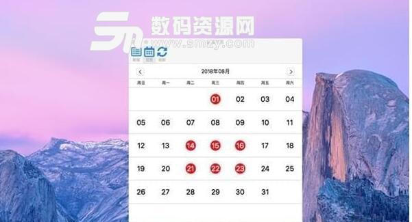 新股日历Mac版
