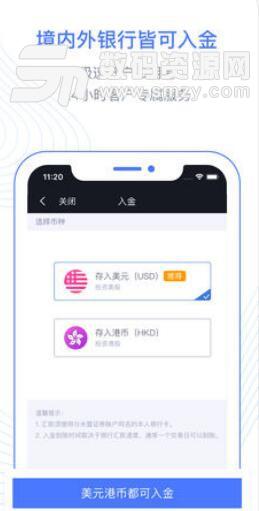 米盟证券iphone手机版