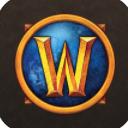 魔兽世界8.0随身助手app