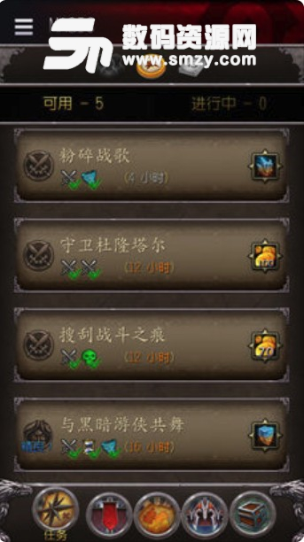 魔兽世界随身助手8.0