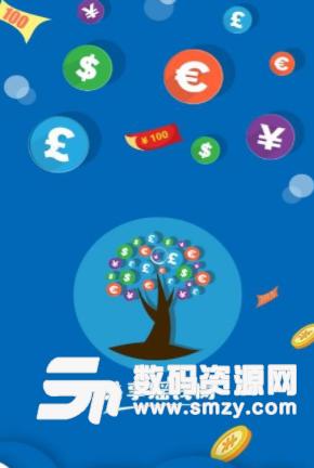共享摇钱树app安卓版图片