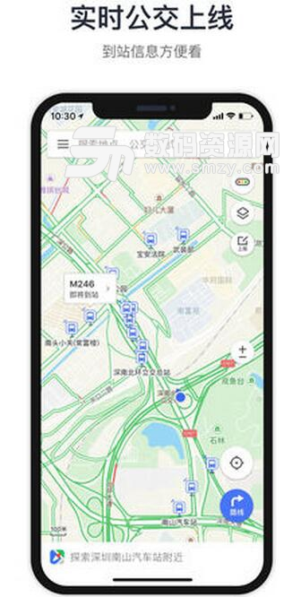 六合彩开奖直播六合彩即时开彩IOS苹果版下载
