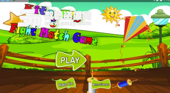 风筝战斗比赛安卓版图片