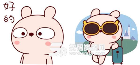 首页 软件下载 联络聊天 qq 表情 > 冷兔宝宝旅行篇动态表情包高清版图片