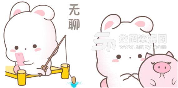 这款表情那个中的可爱小兔子和一头小猪欢乐的游戏,看起来非常的可爱