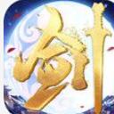 永恒劍心手游(武俠題材角色扮演游戲) v1.0.0 安卓版