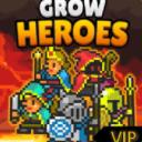 成長英雄安卓版(動作冒險游戲) v3.6 手機版