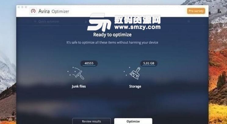 Avira Optimizer for mac