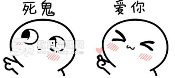 脸红小馒头动态表情包高清版(趣味聊天表情) 无水印版图片