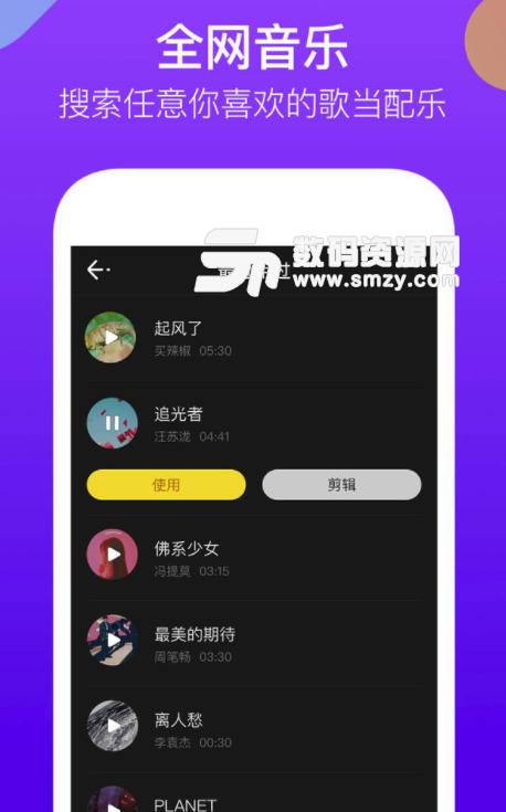 时光小视频app手机版